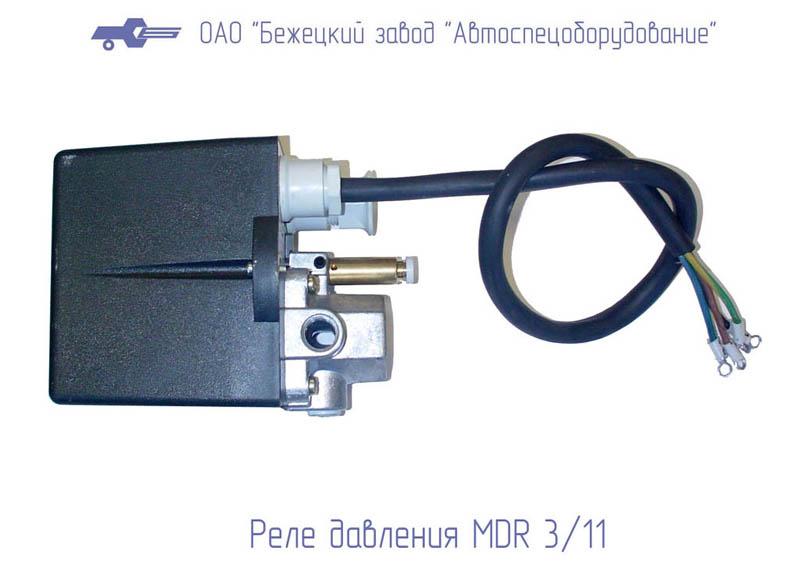 Реле давления Condor MDR 3