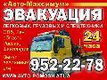 Объявления о покупке продаже автомобилей в СПб.  Японские.