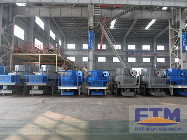 Site Selection for FTM Sand Making Plant