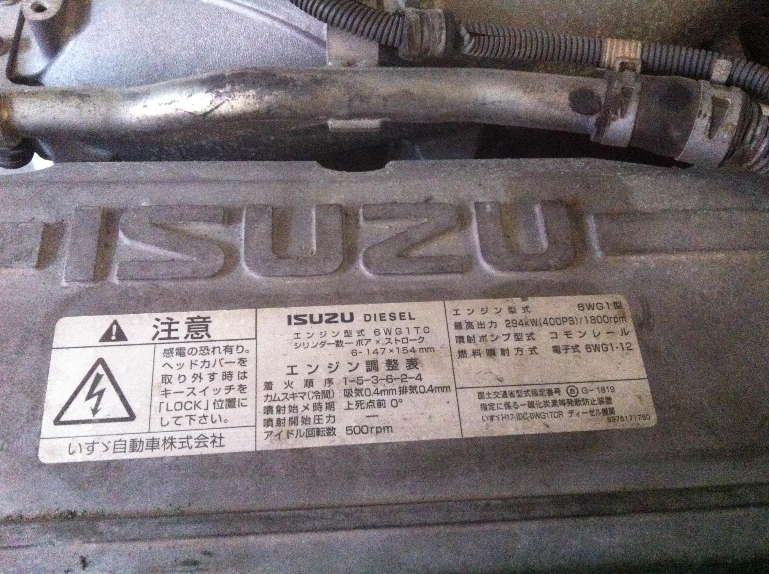 komatsu pc 750 инструкция по ремонту